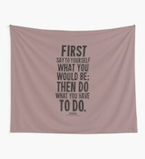 Do What You Have To Do Black Text T-shirts & Homewares Wall Tapestry