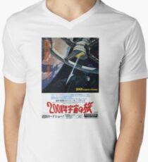 Camiseta para hombre de cuello en v Japonés 2001: una odisea del espacio
