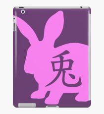 Rabbit Kanji Chinese Zodiac (Pink) iPad Case/Skin