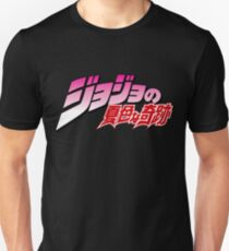Jojo's Bizzare Adventure - Japanese Logo T-Shirt