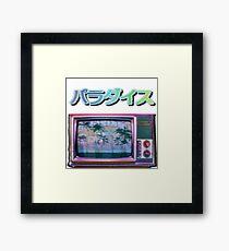 Paradise TV Framed Print