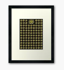 Allah Names Fine Art HD print Framed Print