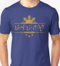 Pilipinas, Baybayin T-shirt and Prints Slim Fit T-Shirt