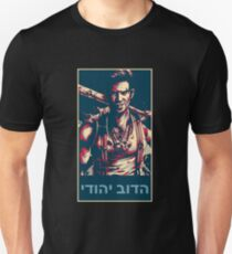 The Bear Jew (Hebrew) Unisex T-Shirt