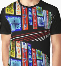 Neon Japanese Signs Graphic T-Shirt