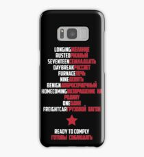 Good Morning Soldier (White text) Samsung Galaxy Case/Skin
