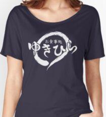 Yukihira Diner - Food Wars Women's Relaxed Fit T-Shirt