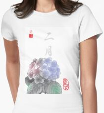 Inked Petals of a Year February Women's Fitted T-Shirt