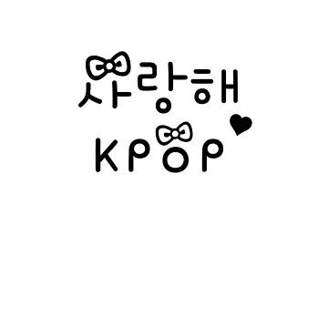 I love KPOP by TotoroXkawaii
