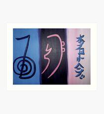 '3 Reiki Symbole' Kunstdruck