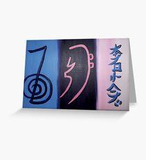 '3 Reiki Symbols' Greeting Card
