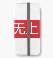 supreme iPhone Wallet/Case/Skin