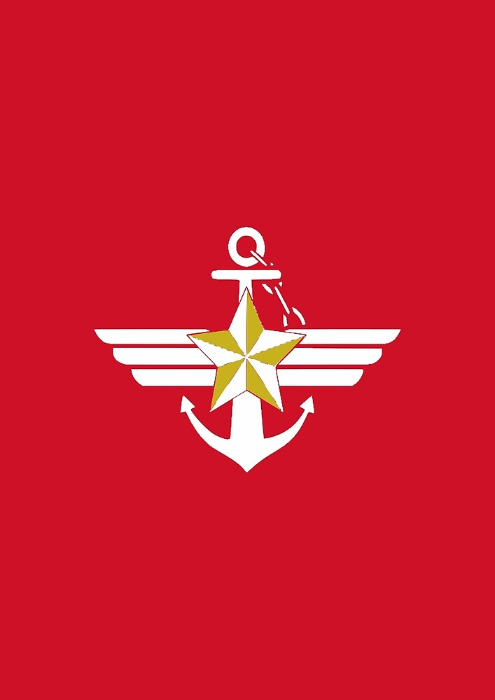 Republic of Korea Armed Forces - 대한민국 국군 by wordwidesymbols