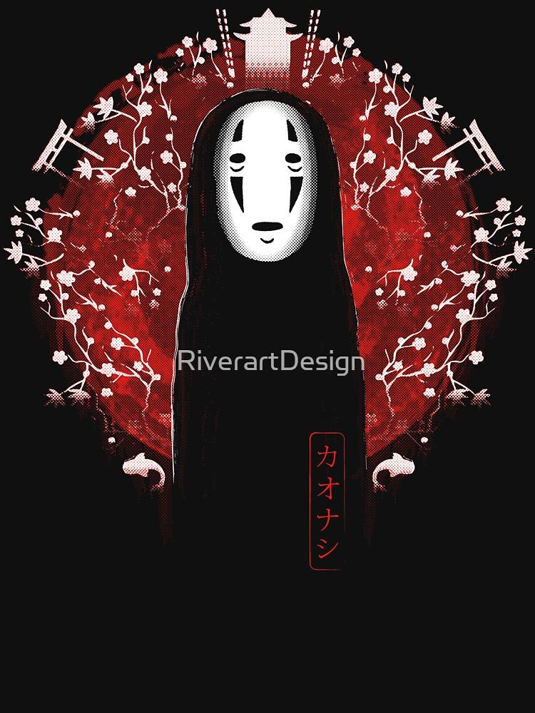 No Face by RiverartDesign