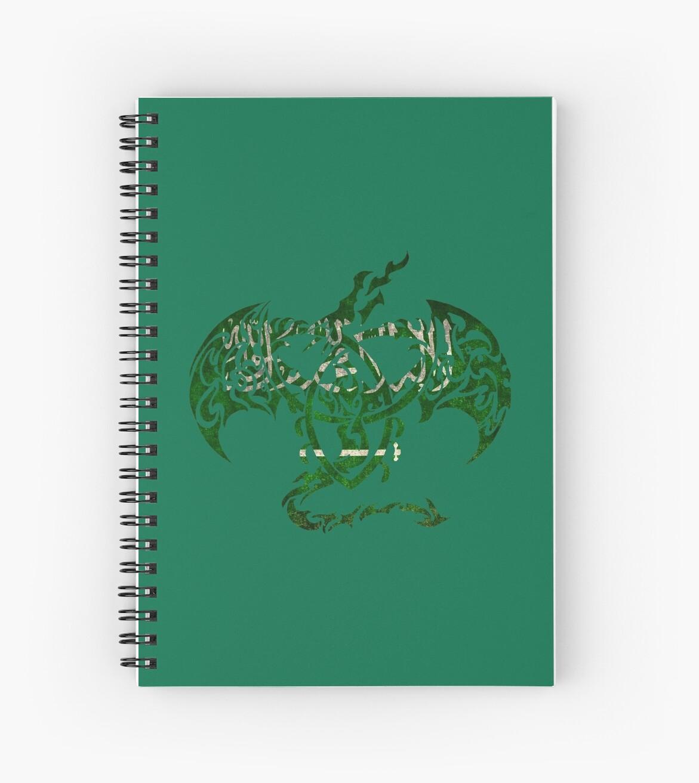 SAUDI ARABIA DRAGON FLAG by SK8N