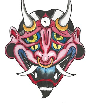 ONi MaSK (Front) by 51ed50