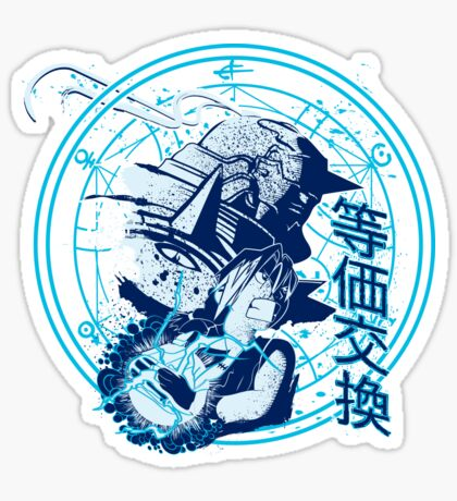 Equivalent Exchange Sticker