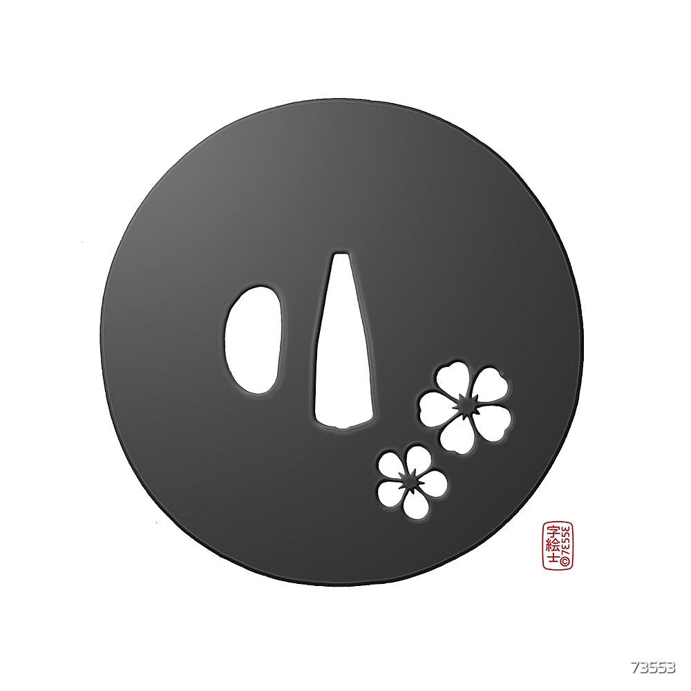 Sakura & Ume Tsuba by 73553