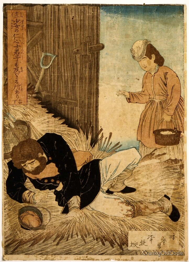 Anonymous - A Girls Kindness Sometimes Surpasses A Gentlemans - Circa 1875 - Woodcut by CrankyOldDude