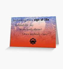 Crown The Empire Greeting Card