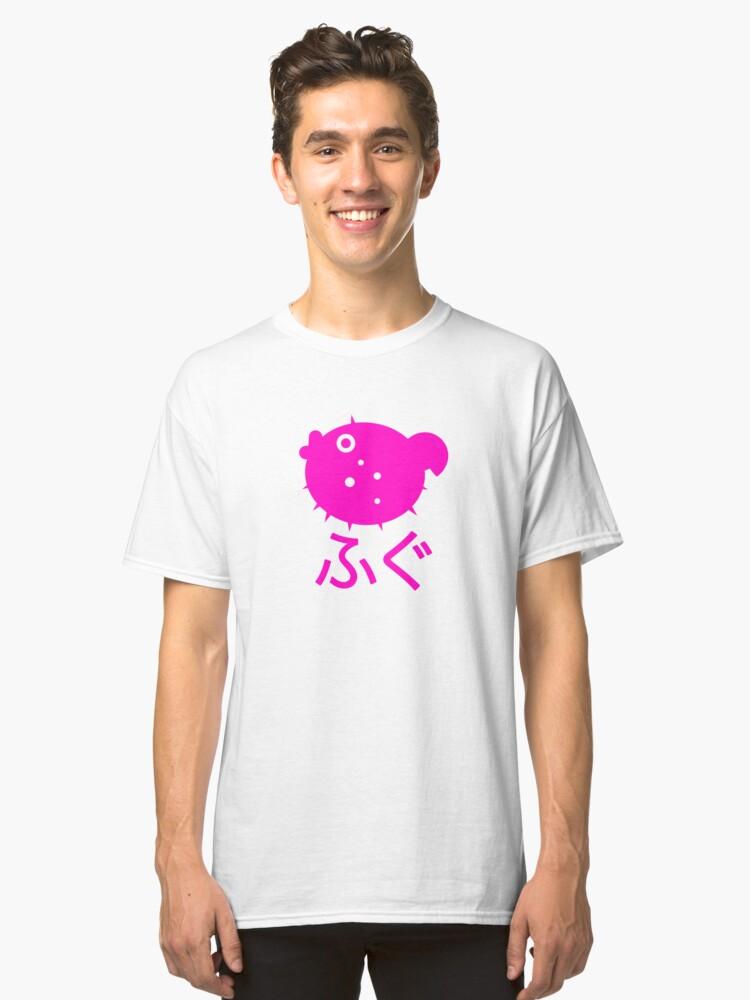 Fugu Classic T-Shirt Front
