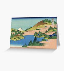 Hokusai Katsushika - The lake of Hakone in Sagami Province Greeting Card