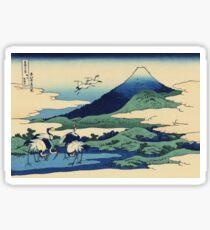 Hokusai Katsushika - Umezawa in Sagami Province Sticker