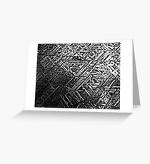 Techno Stone, Grey (Texture, Background) Greeting Card