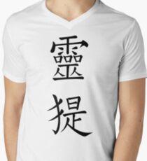 Greyhound Men's V-Neck T-Shirt