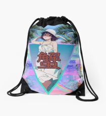 Hitagiwave Drawstring Bag