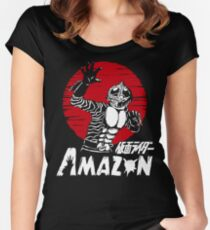 Amazon  Women's Fitted Scoop T-Shirt