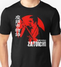 Shintaro Katsu Japan Retro Classic Samurai Movie Zatoichi The Blind Swordsman  T-Shirt