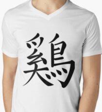 Chicken Men's V-Neck T-Shirt