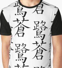 Heron Graphic T-Shirt