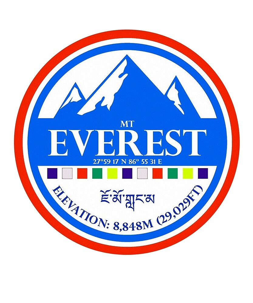Mount Everest by nusimin