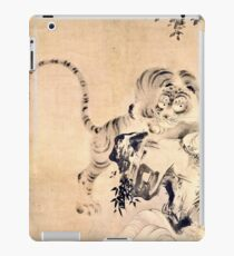 Kano Naonobu - Fierce Tiger  iPad Case/Skin