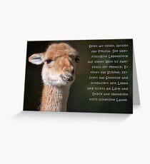 Talking Animals - Umwelt 7 Greeting Card