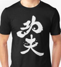 kungfu panda  T-Shirt