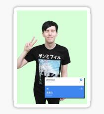 precious phil - eng jap Sticker