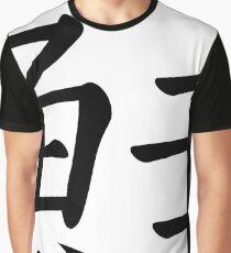 Salmon Graphic T-Shirt