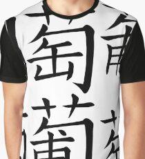 Grape Graphic T-Shirt