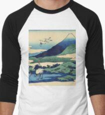 Hokusai Katsushika - Umezawa in Sagami Province T-Shirt