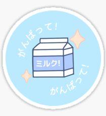 GANBATTE! MILK!  Sticker