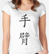 Arm  Women's Fitted Scoop T-Shirt