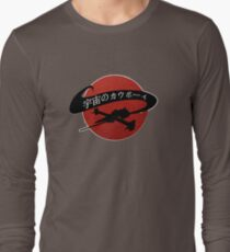 Space Cowboy - Red Sun T-Shirt