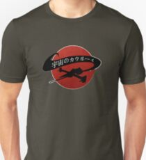 Camiseta ajustada Space Cowboy - Red Sun