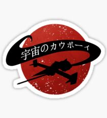 Space Cowboy - Red Sun Sticker