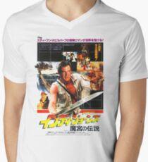 Indiana Jones Temple of Doom Mens V-Neck T-Shirt