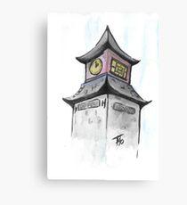 Little Pink Pagoda Canvas Print