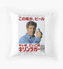harrison ford kirin beer  Throw Pillow